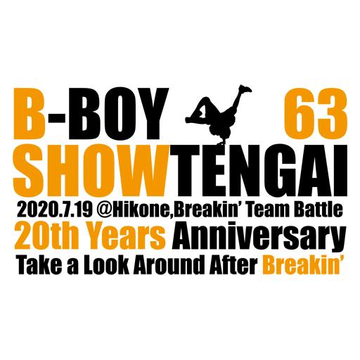 B-SHOW 63